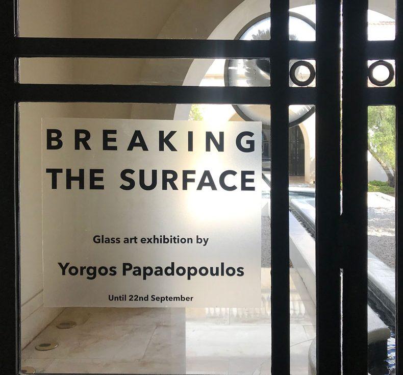 Exhibition title.